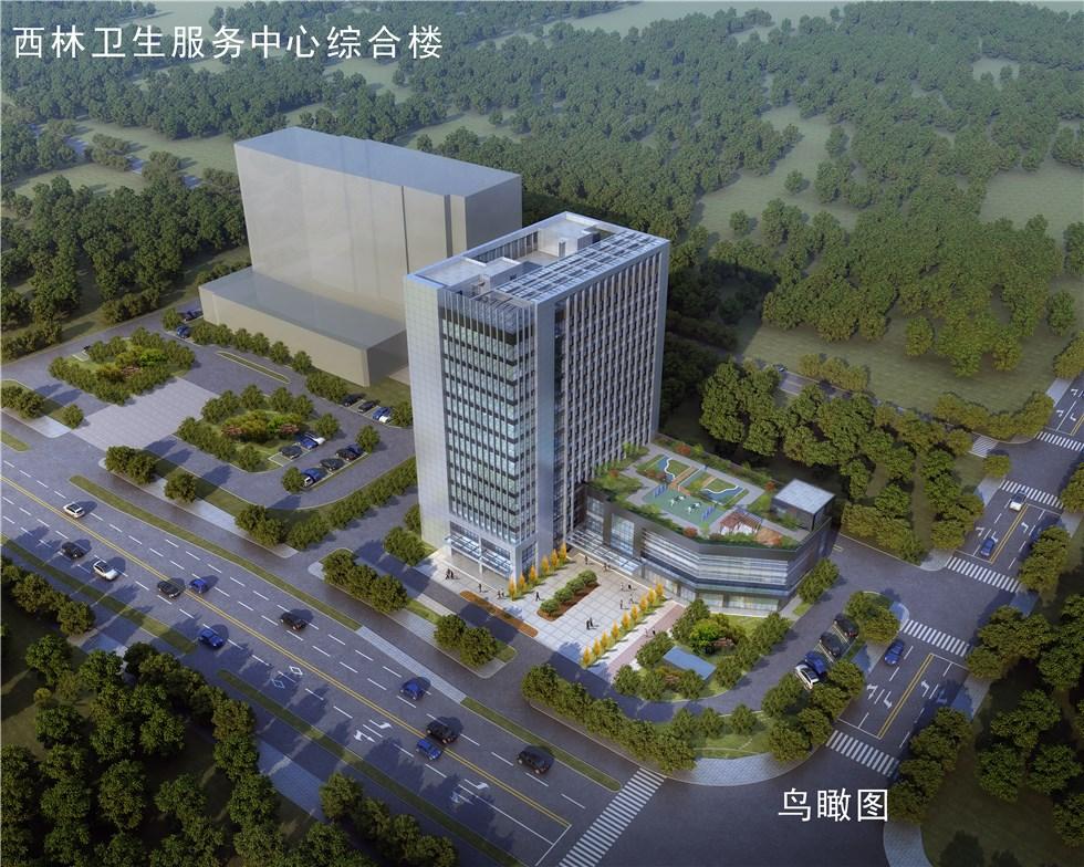400张床位!宣城这里将建大型社区卫生服务中心