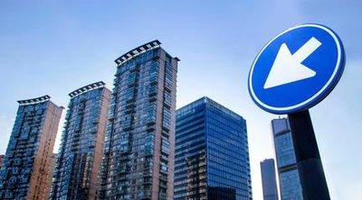 越秀地产指五一假期销售额达30亿元 料房价微升