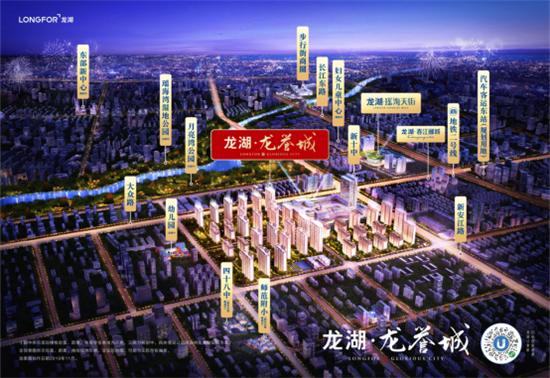 龙湖龙誉城  2020合肥GDP力争破万亿!