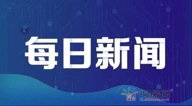 安徽发布高温黄色预警 沿淮淮北有35℃以上高温