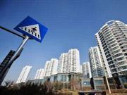 北京二手房市场回暖 入学新政刺激学区房涨幅明显