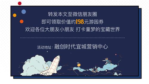 QQ图片20200605111250_副本.png