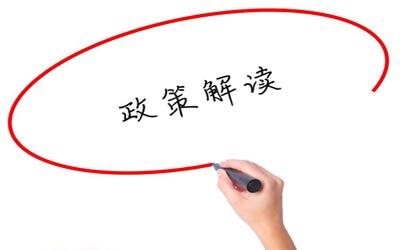 北京5月CPI环比跌0.5% 上海旧改按能快则快原则推进