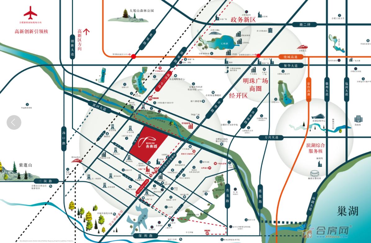 徽创|佳兆业•未来城交通图
