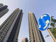 房企借新还旧 2021年上半年面临1782亿元债务高峰