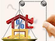 """低过房贷利率?多家银行定向降低利率抢收""""个贷"""""""