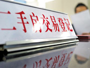 报告称6月上半月中国13城二手房成交量同比涨近两成