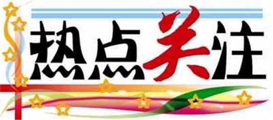 台湾下调经济增长预测 上班族评当局抢救就业不及格