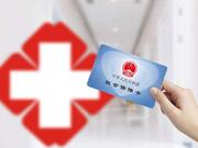 浙苏皖三省异地门诊互联互通将于2020年正式实现