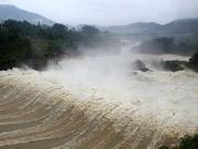 安庆市653座中小水库20日17时起开启全部泄洪设施