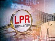 LPR再现连续两个月未出现下调 7月份下调概率大增