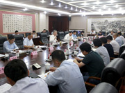 安庆秦潭湖西侧地块控规和土地供应方案审议通过