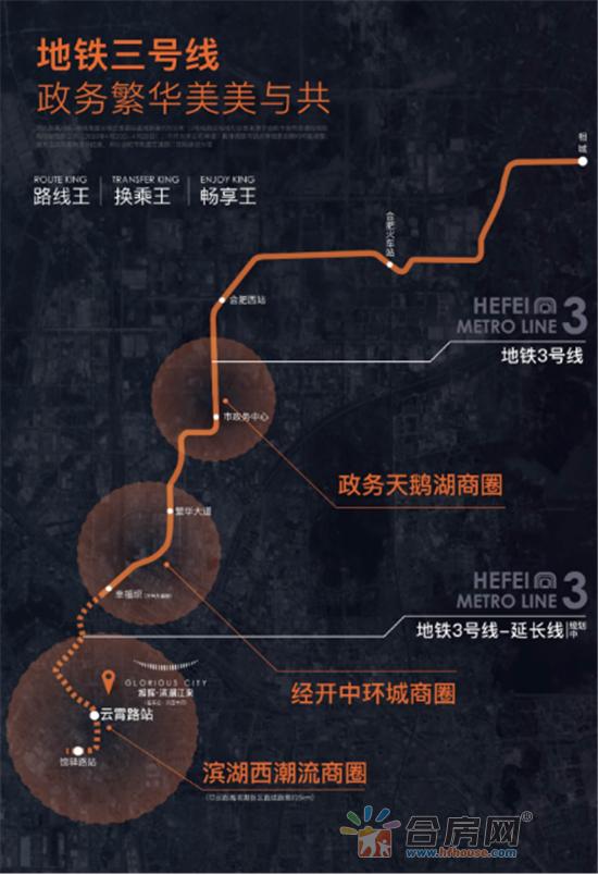 滨湖江来媒体软文716.png