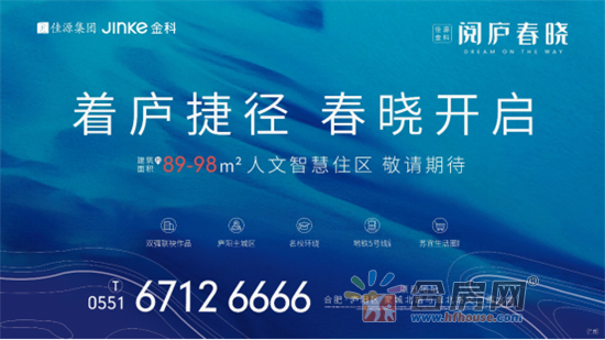 2020-06-23阅庐春晓开放后宣150.png
