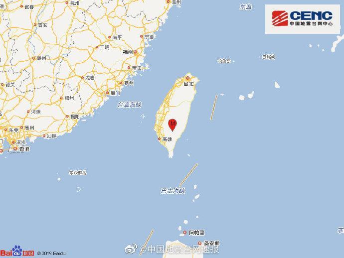 台湾高雄市发生4.4级地震 震源深度10千米