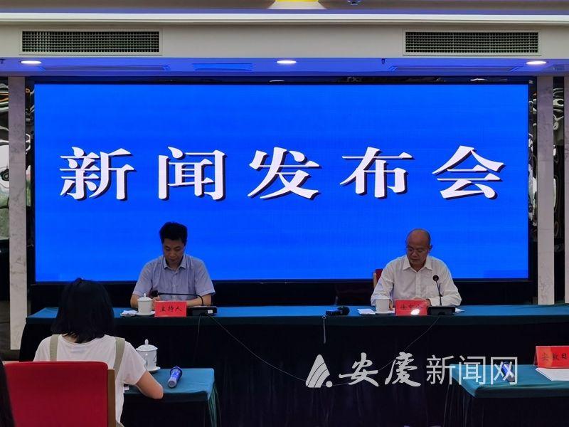 """五大""""国字号""""开放平台 安庆开放发展新格局逐渐成形"""