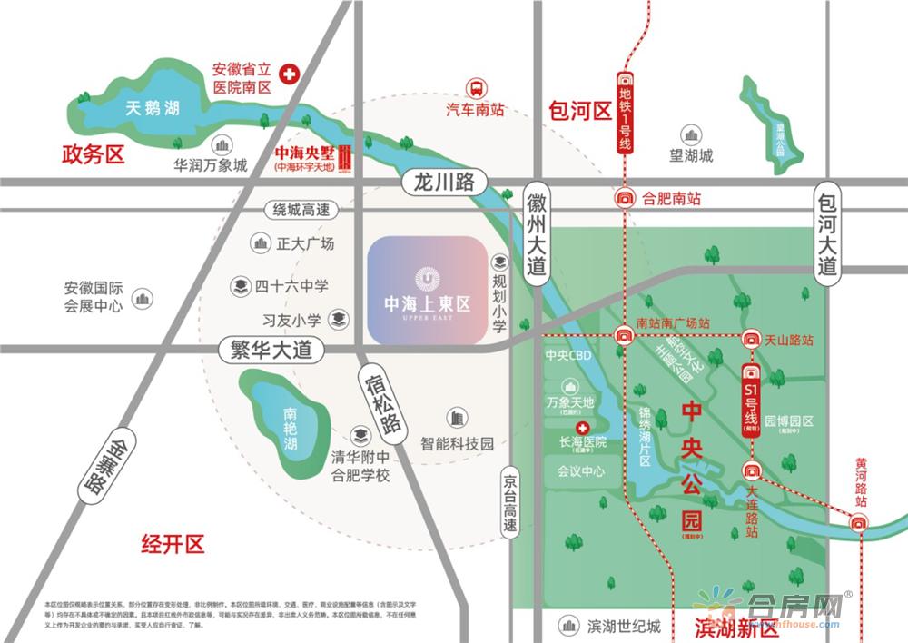 中海上东区交通图