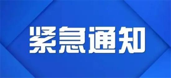台湾新增1例境外输入确诊病例