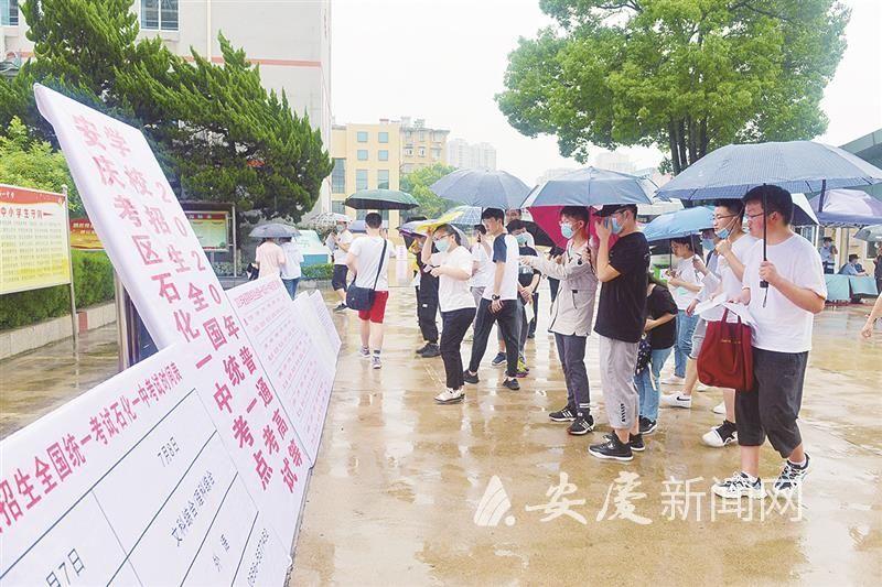 今起高考,安庆市1304个考场迎来38571名考生