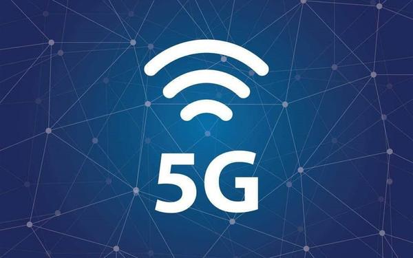 亳州市出台5G通信网络建设实施方案
