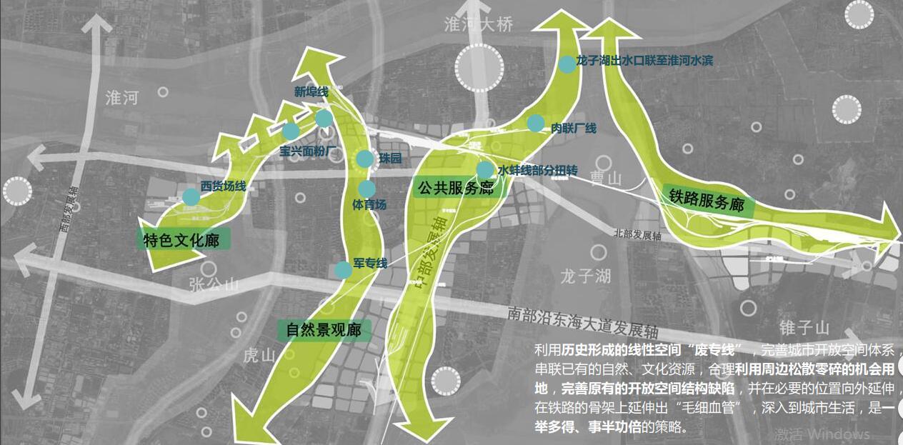 """蚌埠""""废专线""""或可作为地铁、慢速电车的补充"""