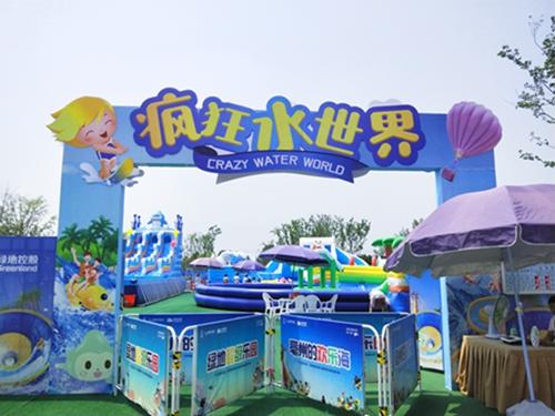 清凉避暑,来亳州和企鹅一起疯狂一夏!