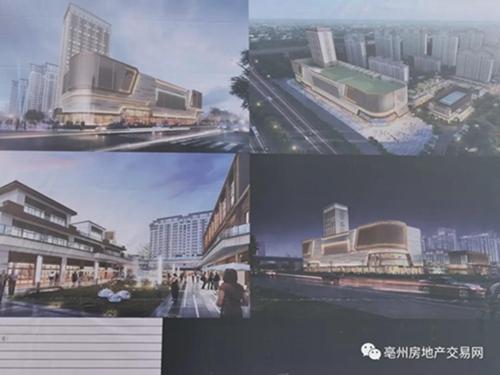 亳州市区新添加了一座购物中心广场!!