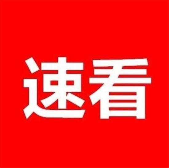 170万份安徽高考答卷将启动扫描评阅