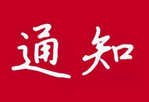 十六连增 蚌埠这些人的待遇又涨了!7月底前发放!