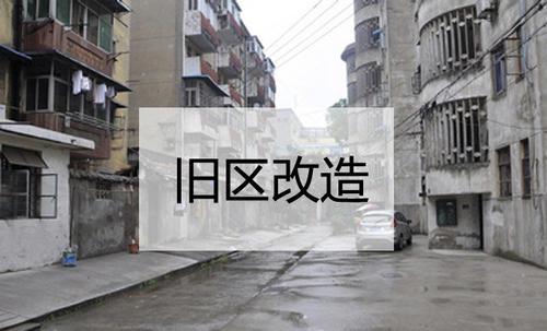 安庆住在这些小区的人,你家房子可能要升值!