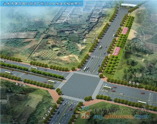 7、集贤路与高速下线交叉口改造工程效果图.jpg
