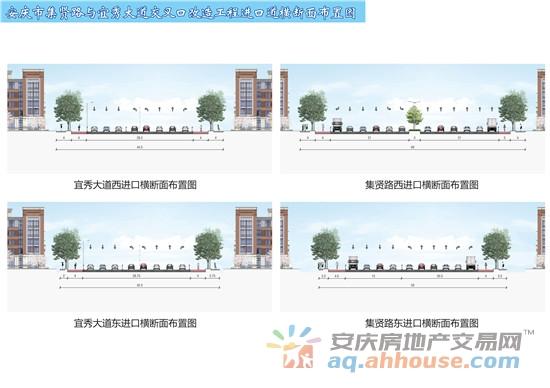 3、集贤路与宜秀大道交叉口改造工程进口道横断面布置图.jpg