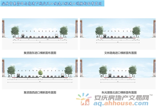 6、集贤路与高速下线交叉口改造工程进口道横断面图布置图.jpg
