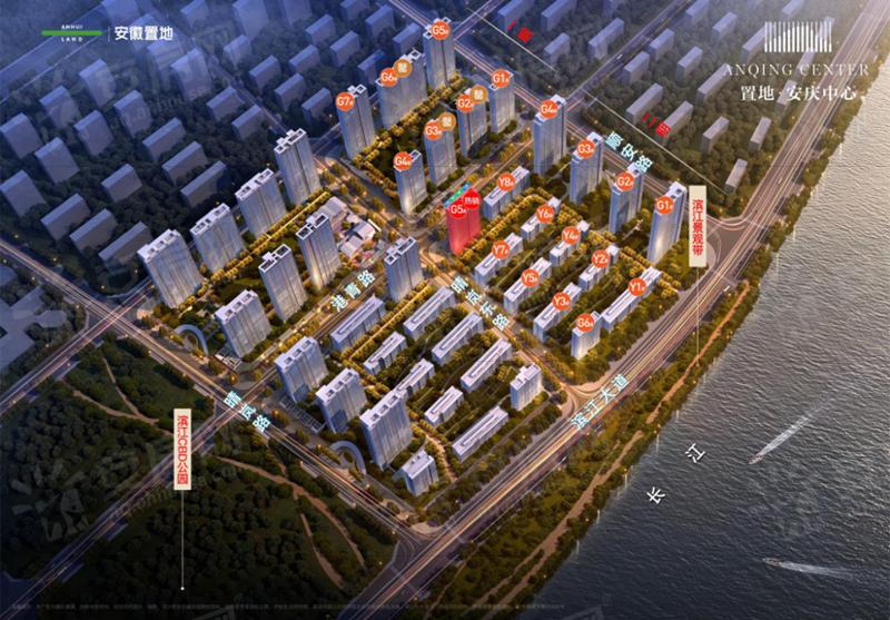 置地·安庆中心在售楼栋