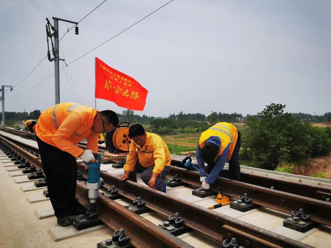 好消息!合安高铁新进展,沿江高铁进行前期研究工作