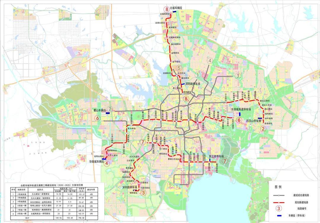 合肥地铁整图.jpg