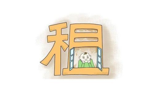 """""""云租房"""":年轻人租房新趋势?"""