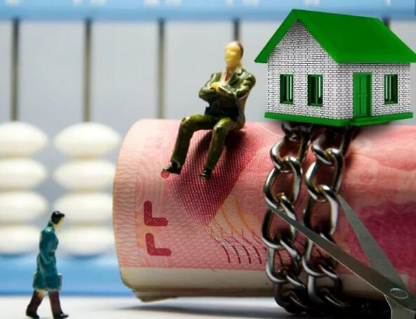 《中华人民共和国契税法》发布 !21年9月1日起施行