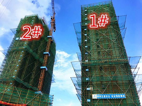 琥珀云台8月工程进度:1#楼已封顶 具体……
