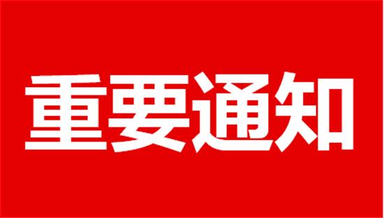 中国科大少年班放榜!1名宣城学生被录取!