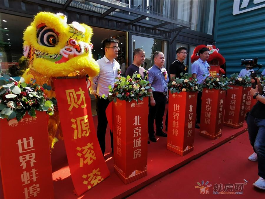 高清图集|北京城房·春华园城市展厅开放