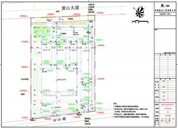 蚌埠将新建一个食品产业园,位置在…