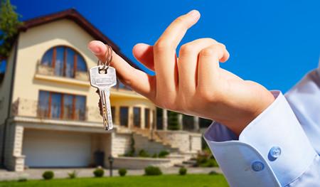 有房再买房还能享受首套房优惠吗?这5种情况可以!