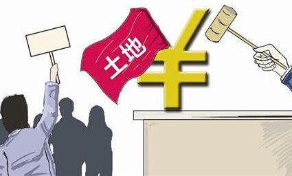 9月第三场!蚌埠拟出让488亩商住地 起始总价7.9亿