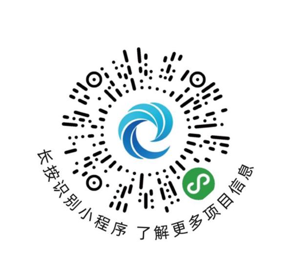 中海上东区9.2(1)2536.png
