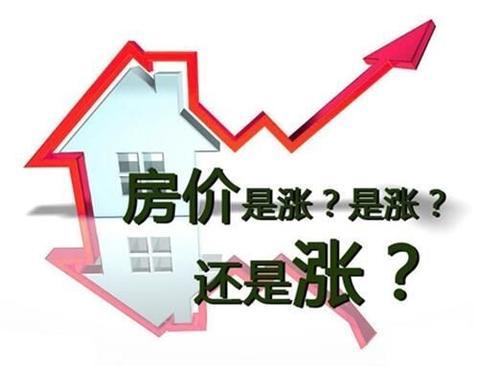 8月中国百城新房价格:涨幅略微扩大 89城房价上涨