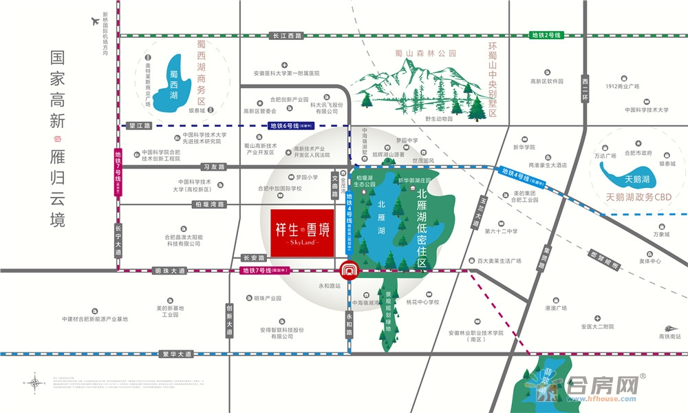 祥生·雲境交通图