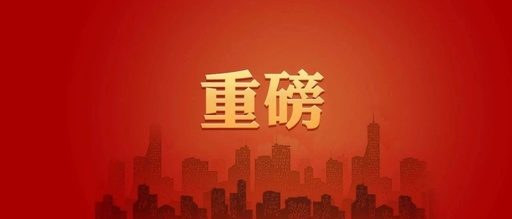 """杭州发布限购新政 给前期政策""""打补丁"""""""