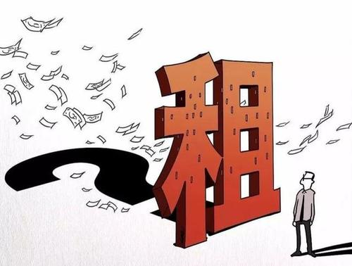 房地产蓝皮书:六成租房人群月收入3001至8000元
