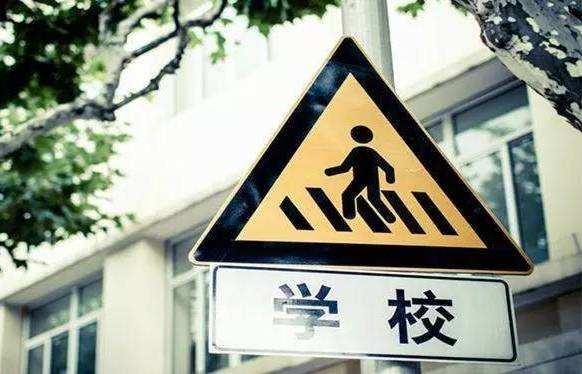 蚌埠六中分校滨湖校区烂尾了?秋季能不能投入使用